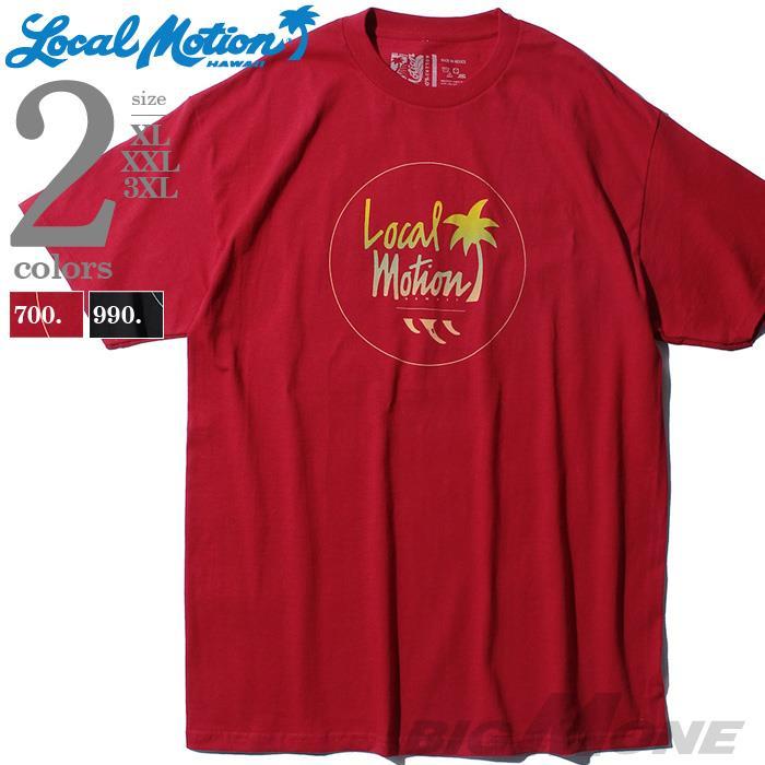 【bbar0610】大きいサイズ メンズ LOCAL MOTION ローカルモーション 半袖 プリント Tシャツ USA直輸入 smt1801
