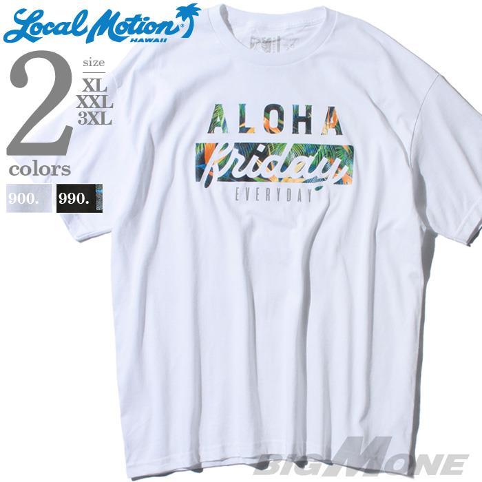 【bbar0610】大きいサイズ メンズ LOCAL MOTION ローカルモーション 半袖 プリント Tシャツ USA直輸入 smt18117