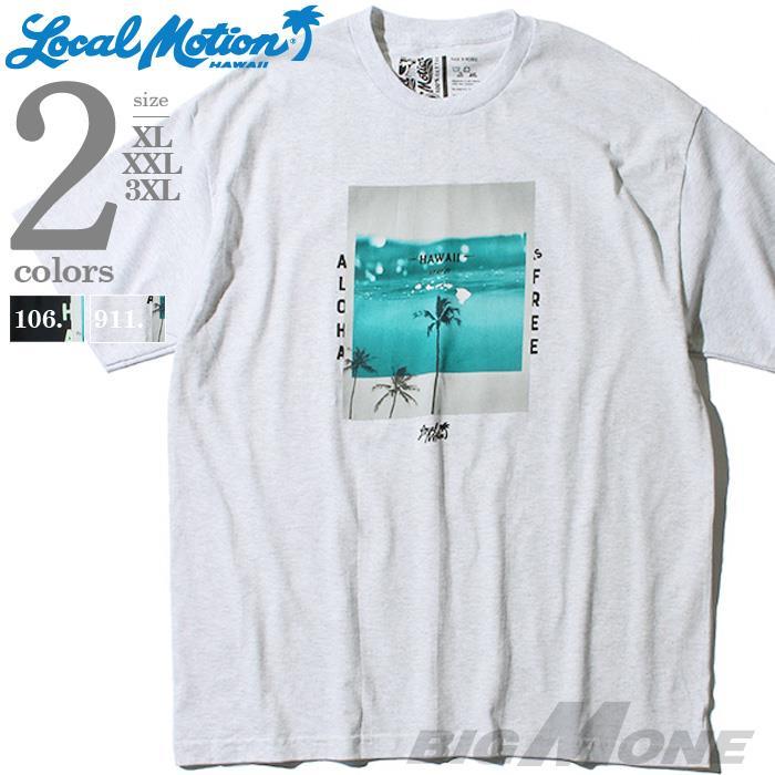 【bbar0610】大きいサイズ メンズ LOCAL MOTION ローカルモーション 半袖 プリント Tシャツ USA直輸入 smt18217