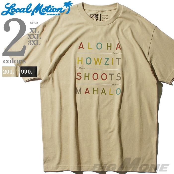 【bbar0610】大きいサイズ メンズ LOCAL MOTION ローカルモーション 半袖 プリント Tシャツ USA直輸入 smt18316