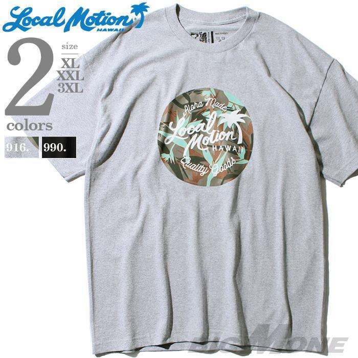 【bbar0610】大きいサイズ メンズ LOCAL MOTION ローカルモーション 半袖 プリント Tシャツ USA直輸入 smt18409