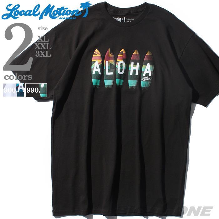 【bbar0610】大きいサイズ メンズ LOCAL MOTION ローカルモーション 半袖 プリント Tシャツ USA直輸入 smt18417
