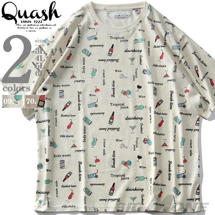 【Fbar210610】大きいサイズ メンズ QUASH アッシュ 総柄 半袖 Tシャツ 春夏新作 ap21621s