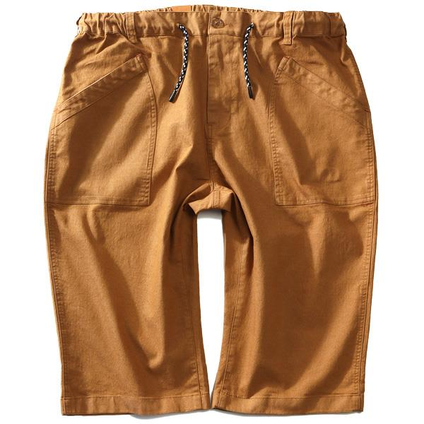 【Fbar210610】大きいサイズ メンズ DANIEL DODD ストレッチ 7分丈 パンツ ショートパンツ ハーフパンツ 春夏新作 azsp-210210