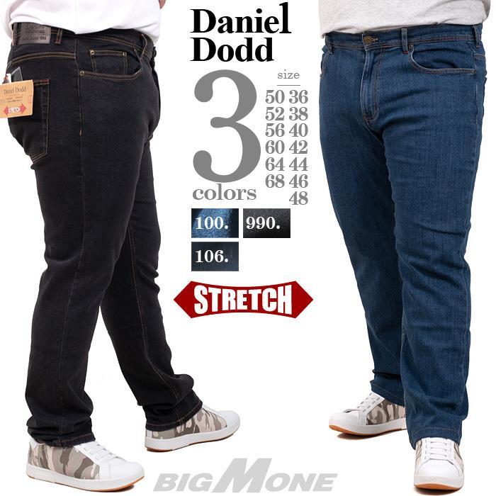 【ga0722】大きいサイズ メンズ DANIEL DODD ベーシック ストレッチ デニム パンツ テーパード 春夏新作 azd-219001