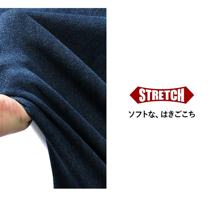 【Fbar210610】大きいサイズ メンズ DANIEL DODD ベーシック ストレッチ デニム パンツ テーパード 春夏新作 azd-219001