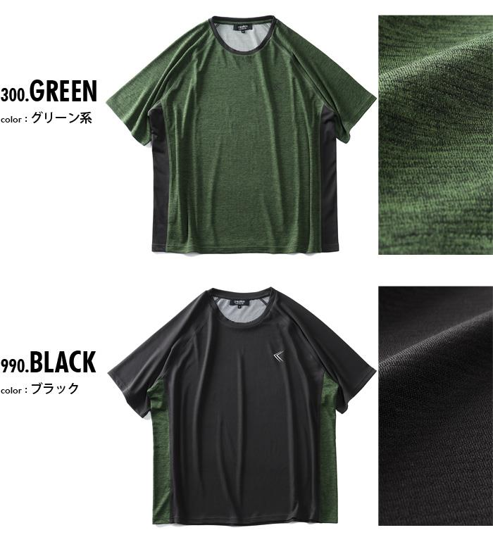 【Fbar210610】大きいサイズ メンズ LINKATION ハイパーストレッチ 切り替え 半袖 Tシャツ 春夏新作 la-t210294