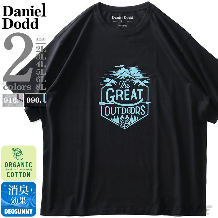 【3P2990】【ga0722】大きいサイズ メンズ DANIEL DODD オーガニックコットン プリント 半袖 Tシャツ GREAT OUTDOORS azt-210259