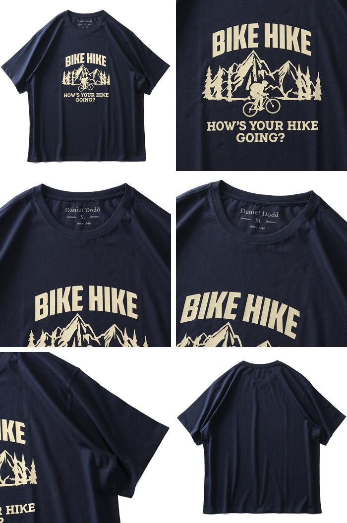 【ga0722】大きいサイズ メンズ DANIEL DODD オーガニックコットン プリント 半袖 Tシャツ BIKE HIKE 春夏新作 azt-210260