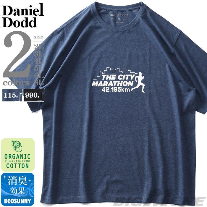 【3P2990】【ga0722】大きいサイズ メンズ DANIEL DODD オーガニックコットン プリント 半袖 Tシャツ THE CITY MARATHON azt-210267