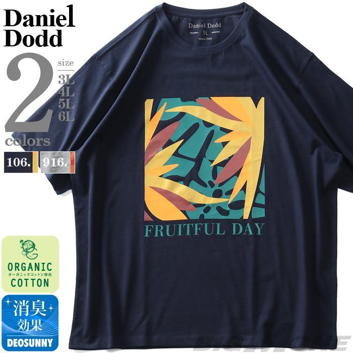 【ga0722】大きいサイズ メンズ DANIEL DODD オーガニックコットン プリント 半袖 Tシャツ CYBER PUNK 春夏新作 azt-210271