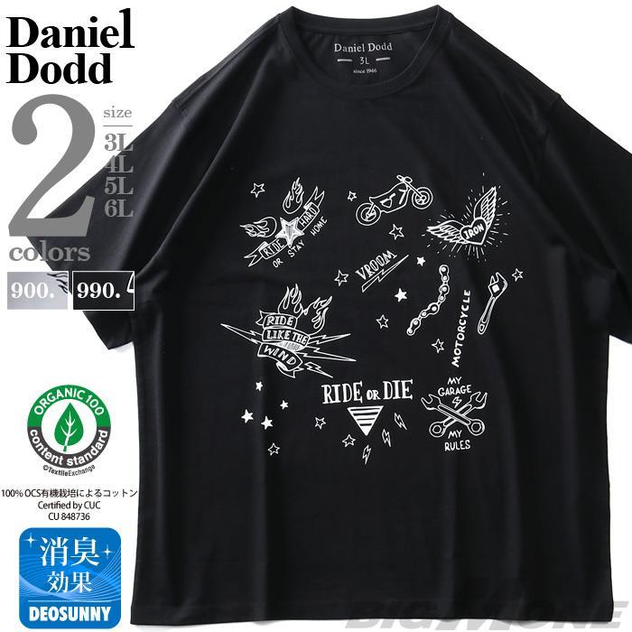 【3P2990】【ga0722】大きいサイズ メンズ DANIEL DODD オーガニックコットン プリント 半袖 Tシャツ RIDE OR DIE azt-210272