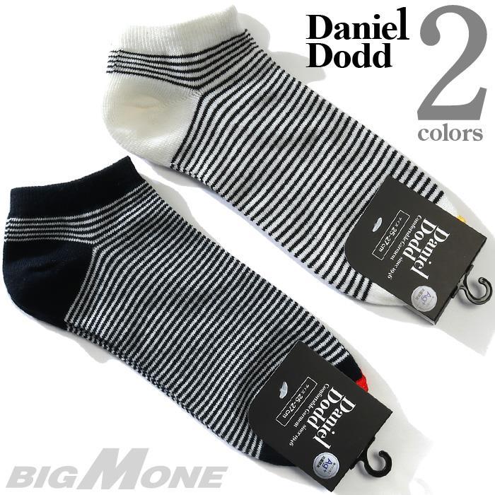 大きいサイズ メンズ DANIEL DODD 抗菌防臭 細ボーダー アンクル ソックス 靴下 春夏新作 azsk-219014