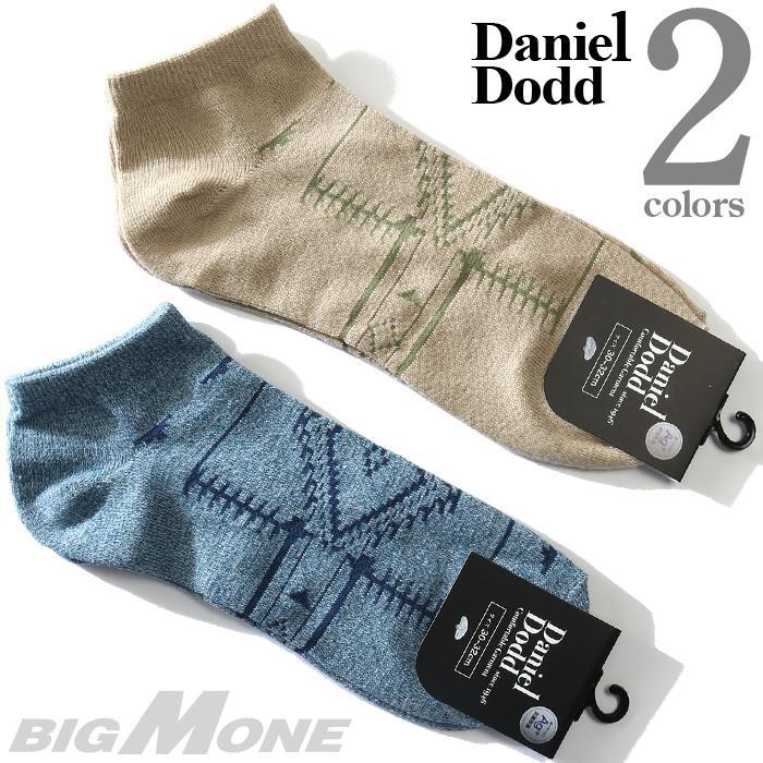大きいサイズ メンズ DANIEL DODD 抗菌防臭 ネイティブ柄 アンクル ソックス 靴下 春夏新作 azsk-219017