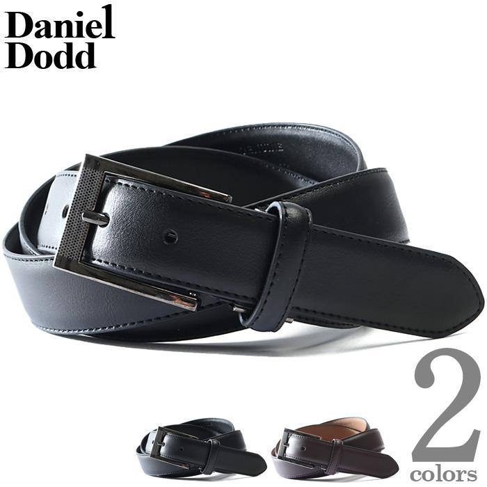 【ga0722】大きいサイズ メンズ DANIEL DODD ビジネス レザー ロング ベルト azbl-219004
