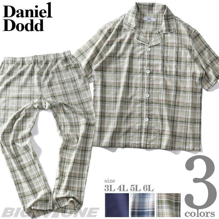 【Fbar210610】大きいサイズ メンズ DANIEL DODD シアサッカー 半袖 パジャマ 春夏新作 azpj-210201