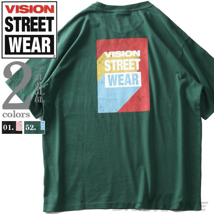 大きいサイズ メンズ VISION STREET WEAR ボックスロゴ プリント 半袖 Tシャツ 春夏新作 1505735