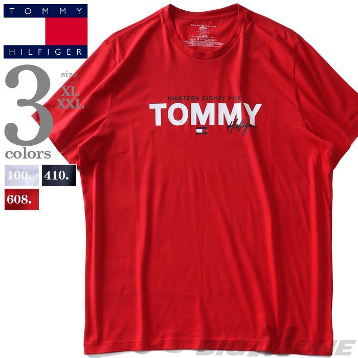 【bbar0610】大きいサイズ メンズ TOMMY HILFIGER トミーヒルフィガー ロゴ プリント 半袖 Tシャツ USA直輸入 09t3954