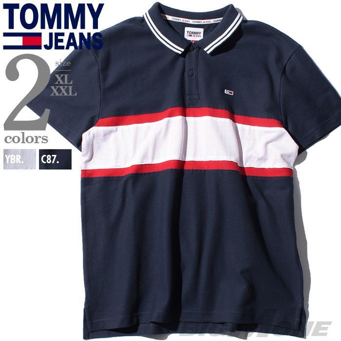 【bbar0610】大きいサイズ メンズ TOMMY JEANS トミージーンズ ボーダー柄 鹿の子 半袖 ポロシャツ USA直輸入 dm0dm10325