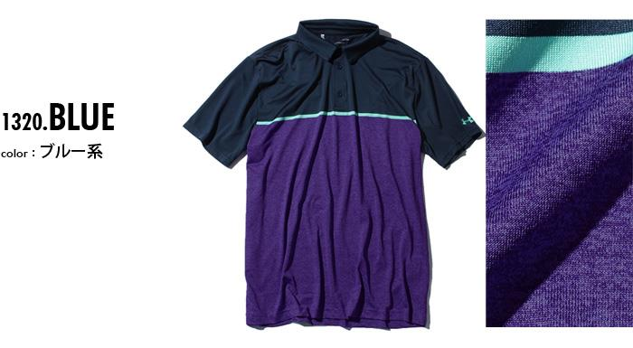 【bbar0610】大きいサイズ メンズ UNDER ARMOUR アンダーアーマー ボーダー柄 半袖 ゴルフ ポロシャツ USA直輸入 um0833