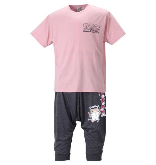 大きいサイズ メンズ NECOBUCHI-SAN 天竺 半袖 Tシャツ + カチオン 七分丈 サルエル パンツ ピンク × ブラック杢 1258-1272-1 3L 4L 5L 6L