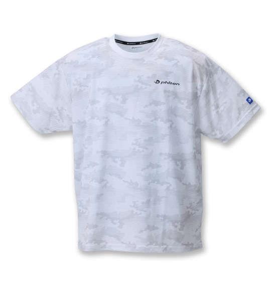 大きいサイズ メンズ Phiten DRY メッシュ 半袖 Tシャツ ホワイト 1278-1560-1 3L 4L 5L 6L 8L