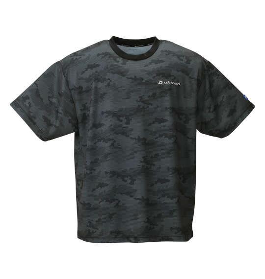 大きいサイズ メンズ Phiten DRY メッシュ 半袖 Tシャツ ブラック 1278-1560-2 3L 4L 5L 6L 8L