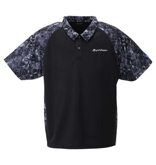 大きいサイズ メンズ Phiten DRY メッシュ 半袖 ポロシャツ ブラック 1278-1561-2 3L 4L 5L 6L 8L