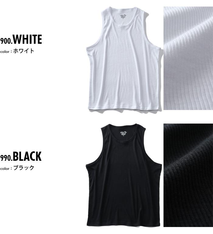 【ss0610】大きいサイズ メンズ All the Best テレコ タンクトップ 春夏新作 52100