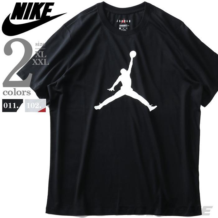 大きいサイズ メンズ NIKE ナイキ プリント 半袖 Tシャツ Jordan ジョーダン ジャンプマン USA直輸入 cj0921