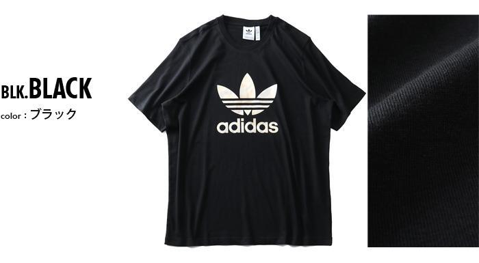 大きいサイズ メンズ ADIDAS アディダス プリント 半袖 Tシャツ CAMO INFILL TEE USA直輸入 gn1856