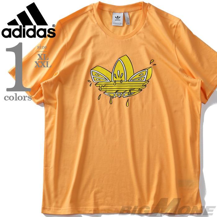 大きいサイズ メンズ ADIDAS アディダス プリント 半袖 Tシャツ LEMON TEE USA直輸入 gn3129