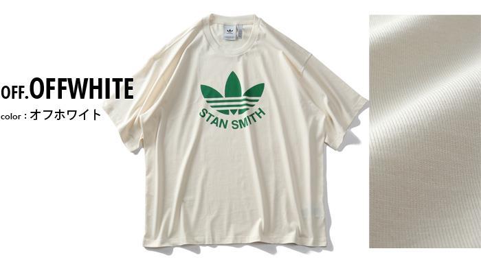 大きいサイズ メンズ ADIDAS アディダス スタンスミス トレフォイルロゴ 半袖 Tシャツ TREFOIL STAN SMITH TEE USA直輸入 gq8874