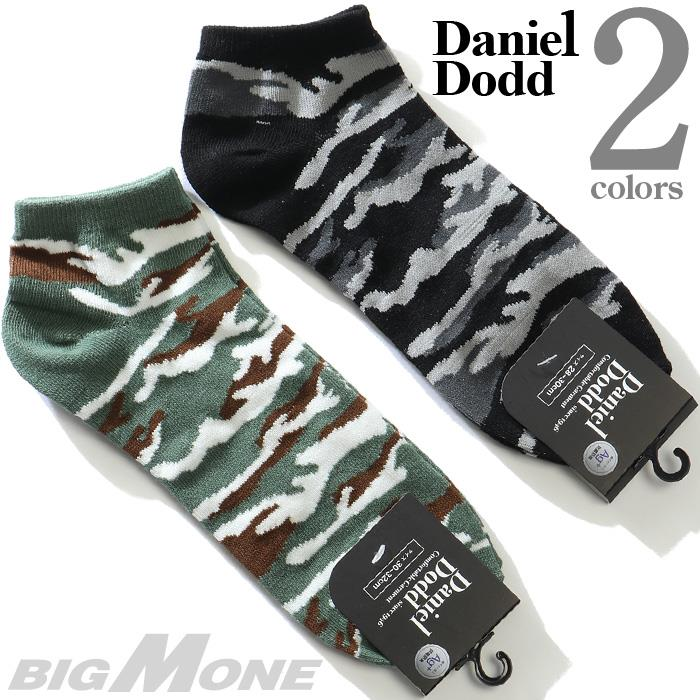 大きいサイズ メンズ DANIEL DODD 抗菌防臭 カモフラ柄 アンクル ソックス 靴下 春夏新作 azsk-219016