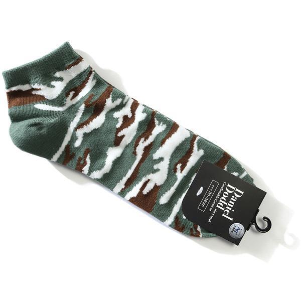 大きいサイズ メンズ DANIEL DODD 抗菌防臭 カモフラ柄 アンクル ソックス 靴下 azsk-219016