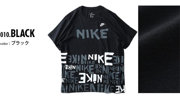 大きいサイズ メンズ NIKE ナイキ プリント 半袖 Tシャツ USA直輸入 da0218