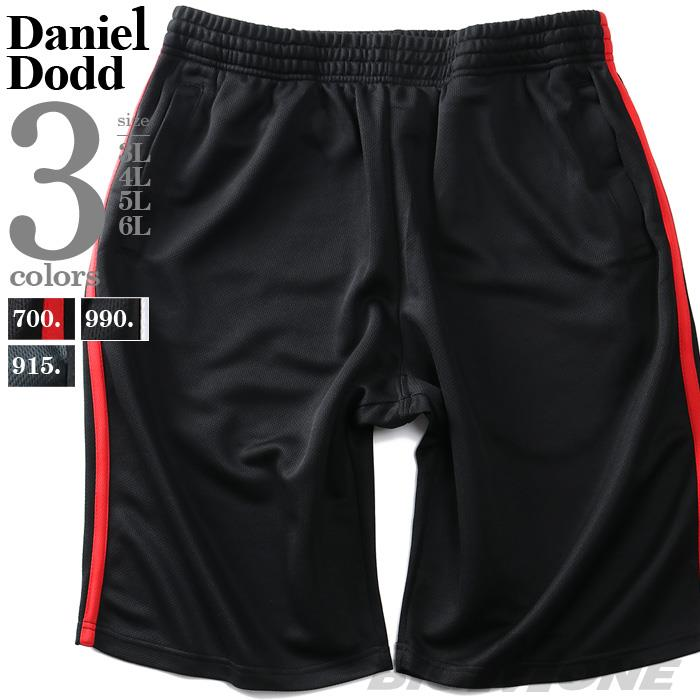 大きいサイズ メンズ DANIEL DODD サイドライン使い ジャージ ショートパンツ ハーフパンツ ショーツ azsp-bd210201
