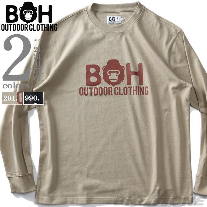 【ss1015】大きいサイズ メンズ BH ビィエイチ デカロゴ プリント ロング Tシャツ 秋冬新作 bh-t210411