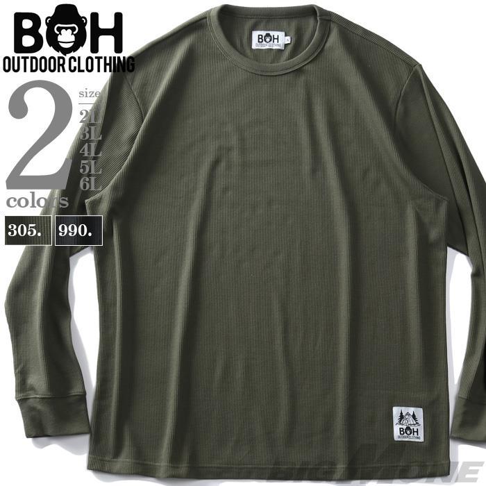 大きいサイズ メンズ BH ビィエイチ サーマル ロング Tシャツ 秋冬新作 bh-t210412