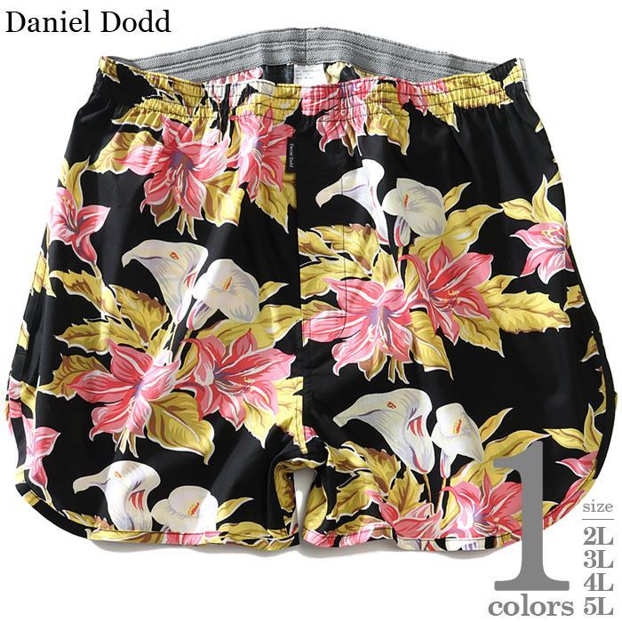 【ss0910】大きいサイズ メンズ DANIEL DODD 前開き 花柄 トランクス 肌着 下着 秋冬新作 azut-219011