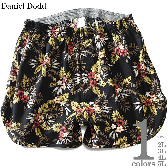 【ss0910】大きいサイズ メンズ DANIEL DODD 前開き 小花柄 トランクス 肌着 下着 秋冬新作 azut-219012