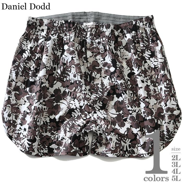 大きいサイズ メンズ DANIEL DODD 前開き ブラック&ホワイト花柄 トランクス 肌着 下着 秋冬新作 azut-219013