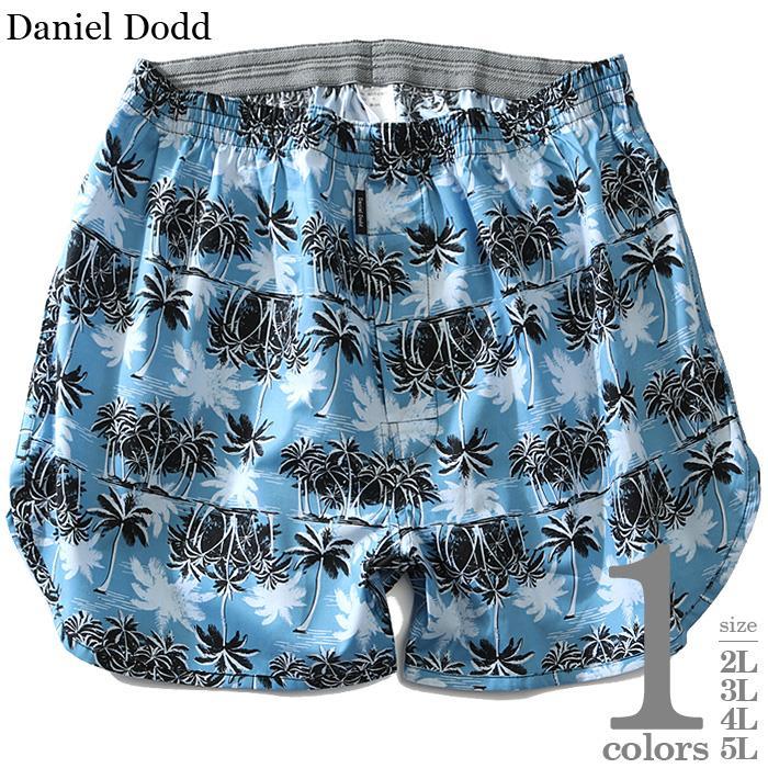 【ss0910】大きいサイズ メンズ DANIEL DODD 前開き 南国柄 トランクス 肌着 下着 秋冬新作 azut-219015