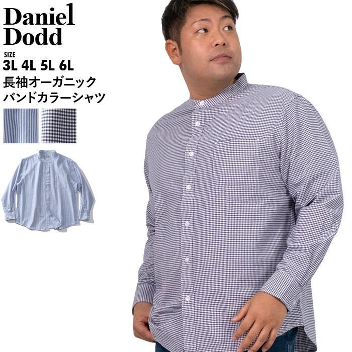 【aki-shi】大きいサイズ メンズ DANIEL DODD 長袖 オーガニック 柄物 バンドカラー シャツ 秋冬新作 285-210409