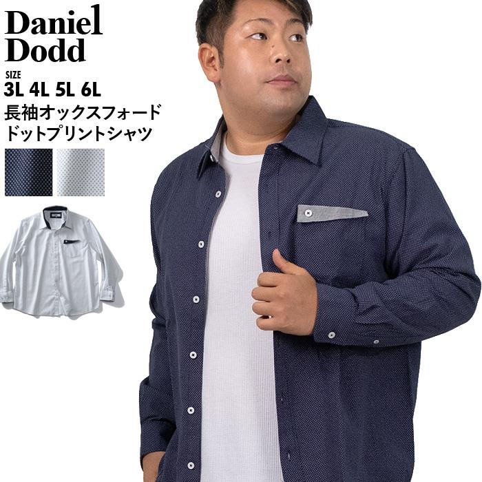 【aki-shi】大きいサイズ メンズ DANIEL DODD 長袖 オックスフォード ドットプリント レギュラー シャツ 秋冬新作 285-210410