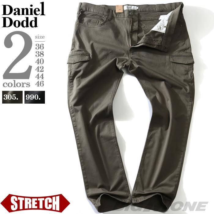 大きいサイズ メンズ DANIEL DODD ストレッチ 5ポケット スリム カーゴ パンツ 秋冬新作 azd-219008