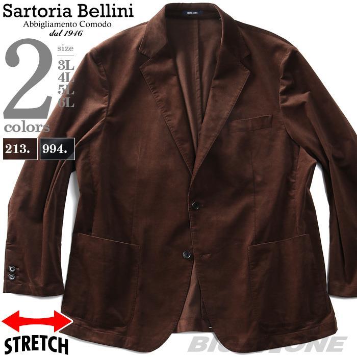大きいサイズ メンズ SARTORIA BELLINI セットアップ ストレッチ コーデュロイ ジャケット 秋冬新作 522000