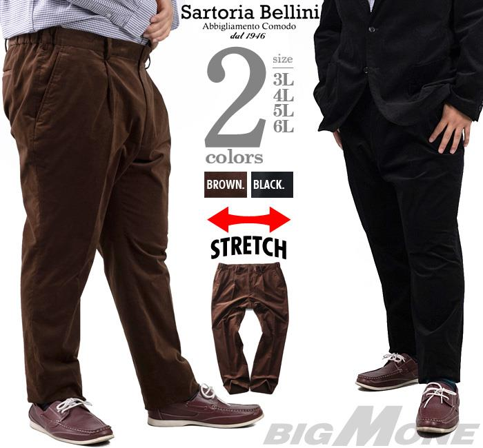 大きいサイズ メンズ SARTORIA BELLINI セットアップ ストレッチ コーデュロイ パンツ 秋冬新作 522001