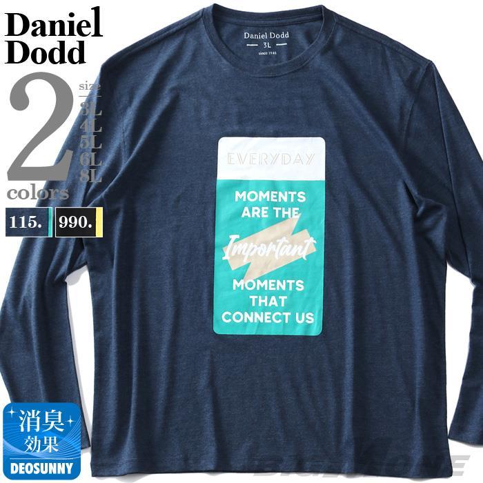 【ss0917】大きいサイズ メンズ DANIEL DODD プリント ロング Tシャツ EVERYDAY 秋冬新作 azt-210401