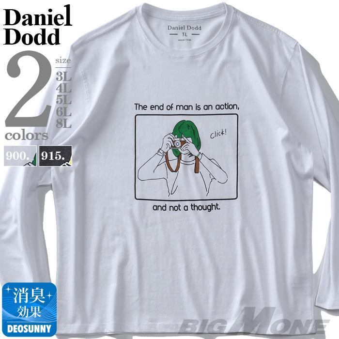 【ss0903】大きいサイズ メンズ DANIEL DODD プリント ロング Tシャツ CLICK! 秋冬新作 azt-210402